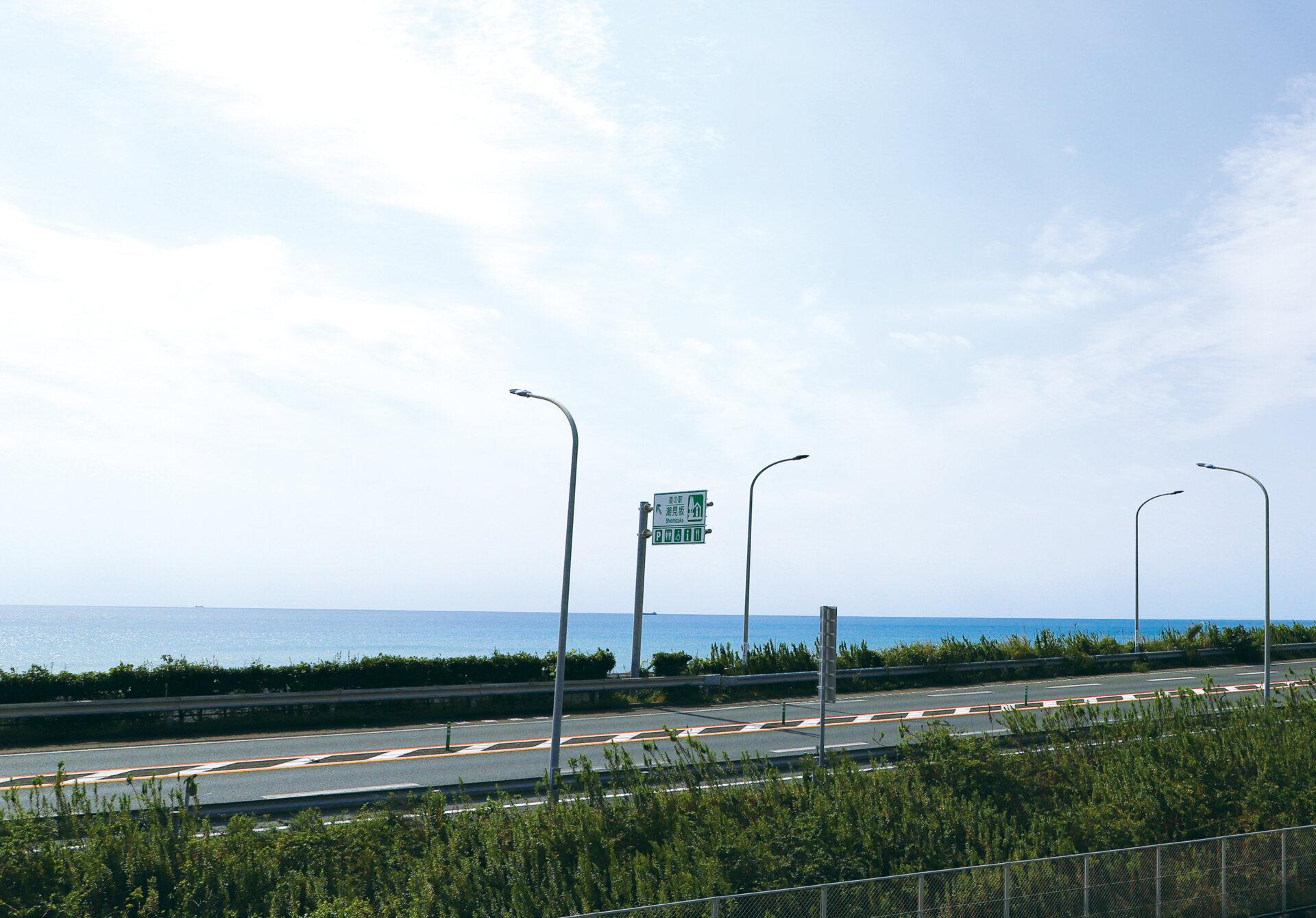 浜名バイパス