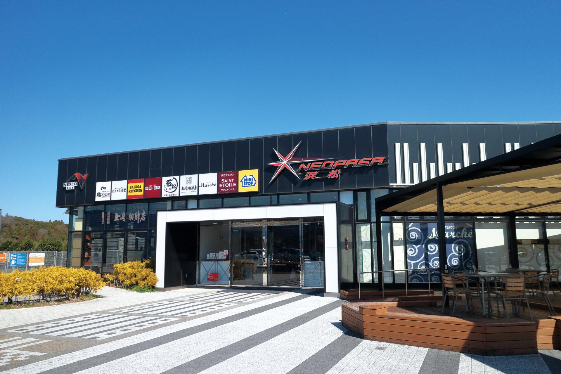 新東名浜松SA
